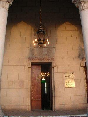 Vchod do mešity (nahrál: admin)
