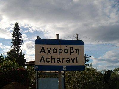 Acharavi - Acharavi (nahrál: Jana Náplavová  )