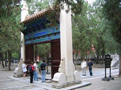 Hrobky Mingů (nahrál: admin)