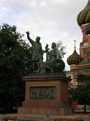 Pomník Mininovi a Požárskému (nahrál: admin)