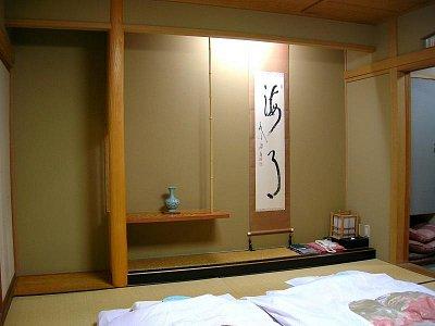 Ryokan v Naganu - pokoj (nahrál: admin)