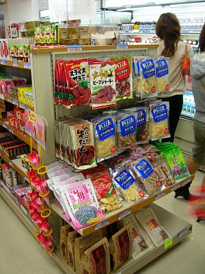 Supermarket (nahrál: admin)