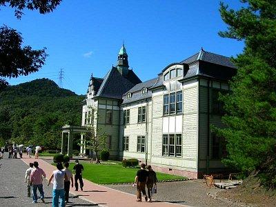 Meiji-Mura muzeum (nahrál: admin)