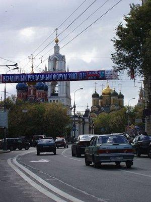 Kitaj-gorod (nahrál: Kamil Hainc)