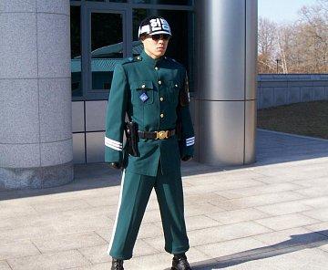 Korejska republika {2006}