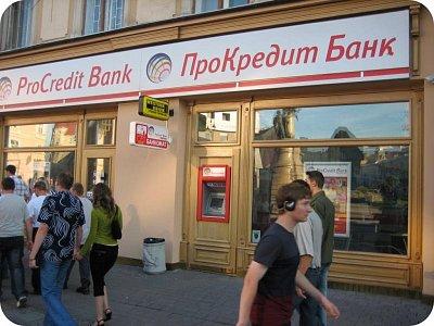 banka v centru Poltavy (nahrál: jirstr)