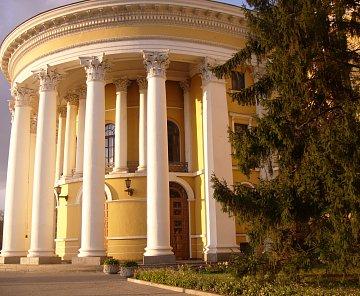 Kyjev 2007