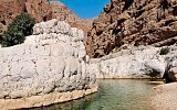 Sladké vody Ománu