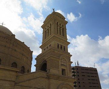 Káhira prosinec 2016