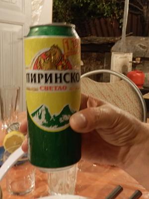 2015 - Primorsko