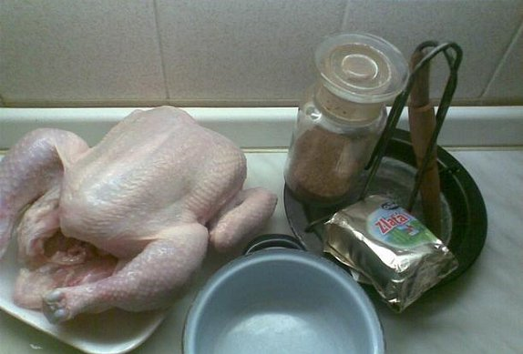 Kuře jako grilované